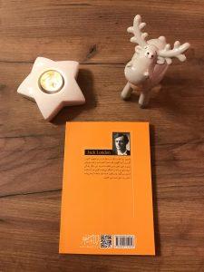 مشخصات، قیمت و خرید کتاب آوای وحش اثر جک لندن