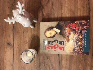خرید کتاب احمق ها و فانی ها اثر برنارد کورنول نشر آزرمیدخت