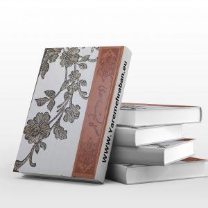 دانلود کتاب گلستان سعدی