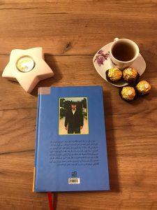 کتاب مردی به نام اوه   پرفروش ترین کتاب سال سوئد نوشته فردریک بکمن