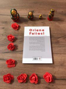 مشخصات، قیمت و خرید کتاب نامه به کودکی که هرگز زاده نشد اثر فالاچی