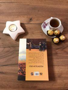 دانلود کتاب صوتی هزار خورشید تابان اثر خالد حسینی
