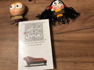 پی دی اف کتاب دروغگویی روی مبل